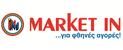 Λογότυπο Market in